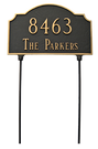 Two Sided Lawn Mount Address Plaque. Rust Free Cast Aluminum Lawn Stakes are Included for No Additional Charge