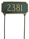 Two Sided Lawn Address Plaque. Rectangle. Rust Free Cast Aluminum Lawn Stakes are Included for No Additional Charge