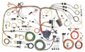 70-74 Cuda & Challenger - Classic Update Series Complete Wiring Kit