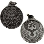 Tetragrammaton Silver Color Amulet