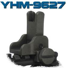 YHM 9627 Same Plane Flip Front Sight