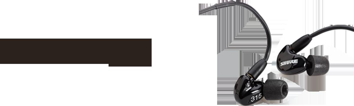 shure-partner-header-image.png