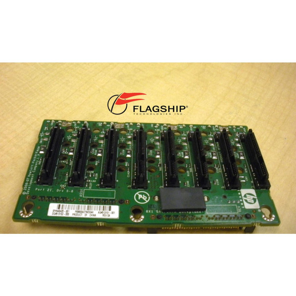 HP 449420-001 8 BAY SAS BACKPLANE DL580-5G