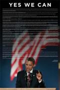 Barack Obama - Grant Park Acceptance Speech Portrait