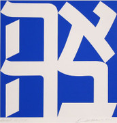 Great Robert Indiana, Ahava, 1993