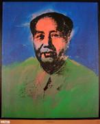 Rare Warhol Mao