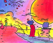 Great Two Sages, Ltd Ed Lithograph, Peter Max - SIGNED with COA