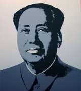 Andy Warhol Mao #2 Sunday B Morning Serigraph Silkscreen Print