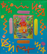 Hand Signed Better World Collage (Large) By Peter Max Retail $3K