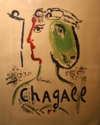 The Artist As A Phoenix (Exhibition Poster) By Marc Chagall Retail $12.5K