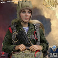 "DAM 78035 Russian Airborne Troops ""Natalie"""
