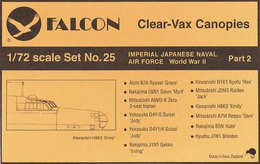 Falcon Clearvax Set 25