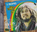 I kong : The Way It Is CD