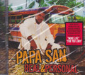 Papa San : My Real & Personal CD
