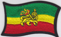 Embroidered Patch...Ethiopian Flag