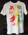 Jah Rock : Reggae Music White - T Shirt