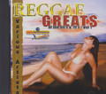 Reggae Greats Of The 60's & 70's Vol.1 : Various Artist CD