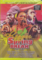 Reggae Spring Break Part Two : Various Artist DVD