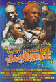 West Kingston Jamboree 2006/2007 Part 1 : Various Artist DVD