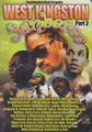 West Kingston Jamboree 2005/2006 Part 2 : Various Artist DVD