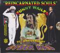 Bunny Wailer : Reincarnated Souls 3CD + 2DVD