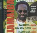 Lovindeer : The Sound Of Jamaica 2CD