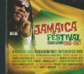 Hal Anthony : Jamaica Festival Countdown/ 1966 - 1987 CD