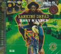 Ranking Dread : Most Wanted CD