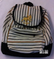 Rasta Lion Of Judah Stripe - Back Pack