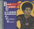 Boris Gardiner : For Sentimental Reasons CD