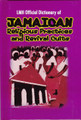 Dictionary of Jamaican Religious Practices & Revival Cults- Book