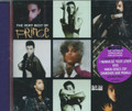 Prince : The Very Best Of Prince CD