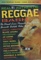 Real Authentic : Reggae Bash DVD