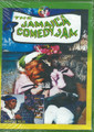 The Jamaican Comedy Jam : Comedy DVD