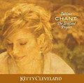 SUBLIME CHANT - THE SCOTLAND PROJECT by  Kitty Cleveland