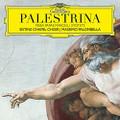 PALESTRINA by Sistine Chapel Choir