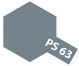 Tamiya PS - 63 Polycarb Spray Bright Gun Metal