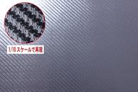Carbon Style Decal (Black) [VGP-606]