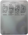 Wanted Pack WDP-102.SV Matte Silver w Instruction pocket x 100 pcs (WDP-102.SVI)