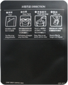 Wanted Pack WDP-1072.BKI Matte Black w/ Instruction pocket x 100 pcs (WDP-1072.BKI)