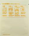 Wanted Pack WDP-106.IVI Matte Ivory w/ Instruction pocket x 100 pcs (WDP-105.IVI)