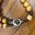 Rosary in Olive Wood Clasp Closure Dirt Center from Holy Land Imported from Jerusalem BAROWC