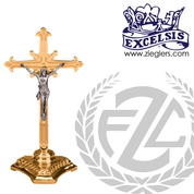 Altar Crucifix with footed base and embellished cross available in brass or bronze with high polish finish stands 12 inches tall made in u s a from pacific bronze PB499133AC