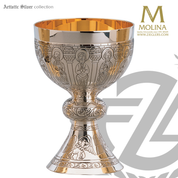 12 ounce apostles chalice stands 6 and 3 quarters inches high with apostles and evangelists in choice of 3 compositions includes a paten made in spain by artistic silver AS2722