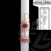 Holy Trinity Paschal candle select from 18 sizes 51 percent beeswax with wax chi rho emblem made in u s a by cathedral candle 8050