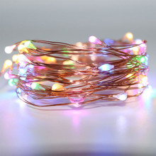 Fairy Lights 16ft, 50 Multicolor LEDs with AA Pack