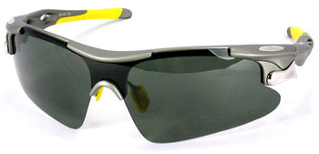 (1) Sports Wrap-Around Sunglasses D548 Grey and Yellow