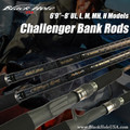 Black Hole Challenger Bank Spiral Rod