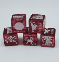 """One Piece"" Dice"