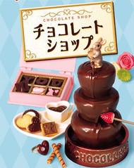 Rement chocolate shop